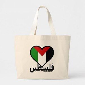 Mulepose - Love Palestine