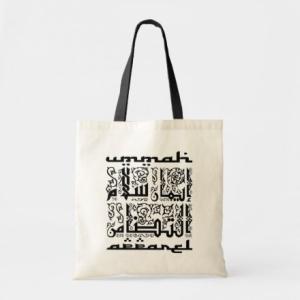 Mulepose - Ummah - Apparel - Faith - Peace - Solidarity