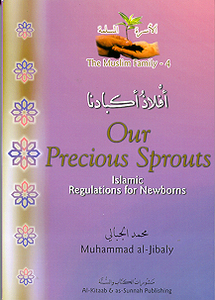 The Muslim Family 4 - Our Precious Sprouts