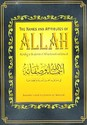 The Names and Attributes of Allâh