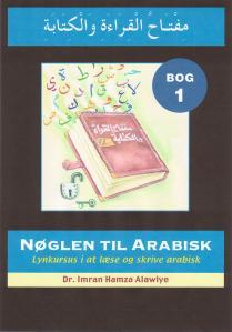 Nøglen til arabisk - Bog 1