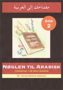Nøglen til arabisk - Bog 2