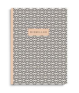 Notesbog - Bismillah i lysebrun