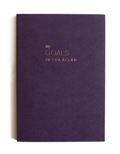 Notesbog - My Goals In Sha Allah - Deluxe version