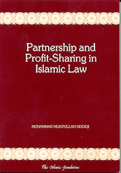 Partnership And Profit-Sharing in Islamic Law