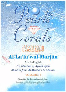 Pearls and Corals (Al-Lulu Wal Marjan) - 2 bind