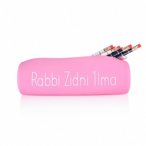Pencil Case Blush - Rabbi Zidni Ilma