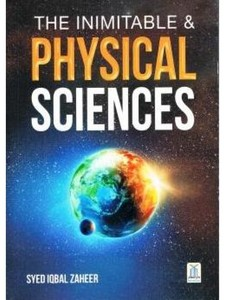 The Inimitable & Physical Sciences