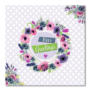 Postkort - Eid Greetings - Blomstret Lilla