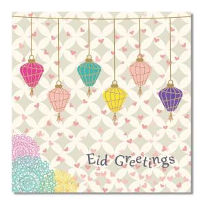 Postkort - Eid Greetings - Lanterner