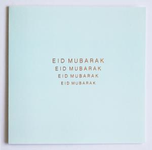 Postkort - Eid Mubarak