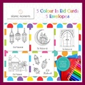 Colour In Eid Cards - 5 pcs mixed cards