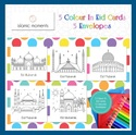 Colour In Eid Cards - 5 pcs Mosques