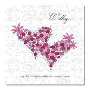 Postkort - Wedding