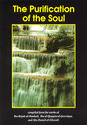 Purification of the Soul (Part One)