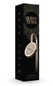 Quran bogmærke i guldfarve
