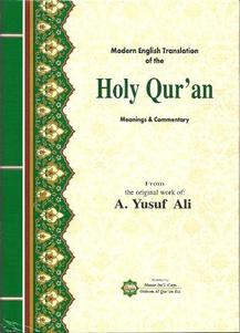 Modern English Translation of The Holy Quran