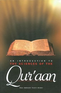 An Introduction To The Sciences Of The Quraan