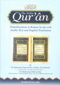 The Noble Quran with Transliteration