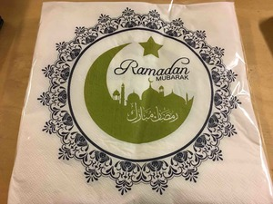 Ramadan Mubarak servietter - 20 stk