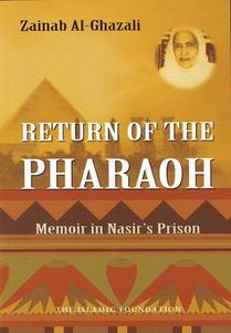 Return of The Pharoah