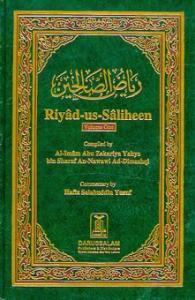 Riyadh-us-Saliheen - 2 Bind