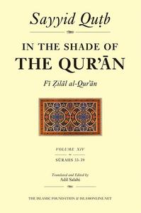 In The Shade Of The Quran - Volume 14