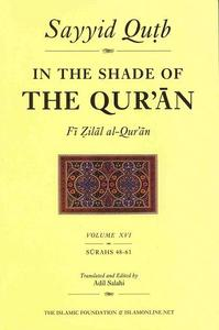 In The Shade Of The Quran - Volume 16
