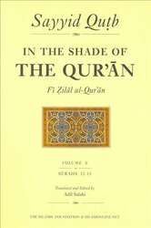 In The Shade Of The Quran - Volume 10