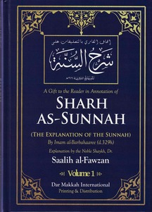 Sharh as-Sunnah - The Explanation of The Sunnah (2 bind)