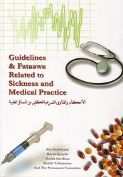Guidelines & Fataawa Related to Sickness and Medical Practice