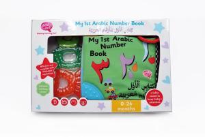 Blød bog med arabiske tal