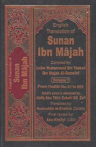 Sunan Ibn Majah (5 Vol  Set - Arabic-English)