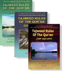 Tajweed Rules Of The Quran (3 volumes)