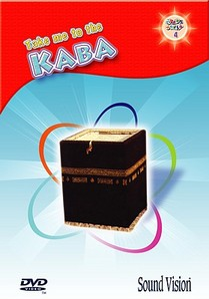Adams World: Take me to the Kaba DVD