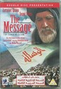 The Message / Ar Risallah (1 DVD - Arabisk)