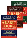 Arabic Course for English Speaking Students (3 bind)