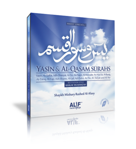 Yasin and Al​-​Qasam Surahs (CD)