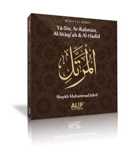 Yasin - Ar-Rahman mfl (CD) Muhammad Jebril
