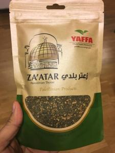Yaffa - Zaatar (Timian)